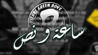 GREEN BOYS 05 Chant l 1h30 l