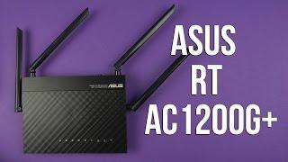 Розпакування Asus RT-AC1200G+