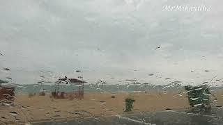 31.08.19. Мокрое дело. Репортаж в последний день лета  на пляже под дождём (перезагрузка)