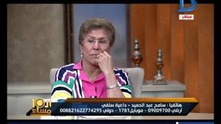 فيديو.. داعية سلفي يدعو إلى إقامة هيئة «الأمر بالمعروف والنهي عن المنكر» بمصر