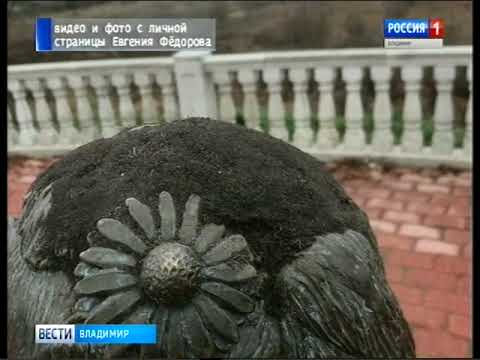 Вандалы в Киржаче