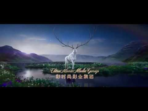 China Movie Media Group Logo 2016 Short Version