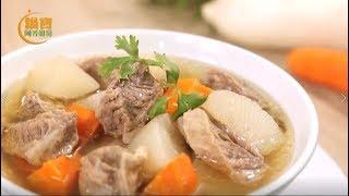 【阿芳廚房】清燉牛肉湯│鍋寶好食光