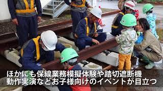 【2017.10.15】「2017荒川線の日」記念イベントを開催!