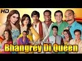 Download BHANGREY DI QUEEN (2016 FULL DRAMA) IFTIKHAR TAKHUR & KHUSHBOO BRAND NEW PAKISTANI STAGE DRAMA MP3 song and Music Video