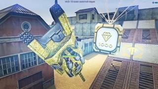 Нарезка Золотых Ящиков от nick-10 №51 (Tanki Online Gold Box Video)