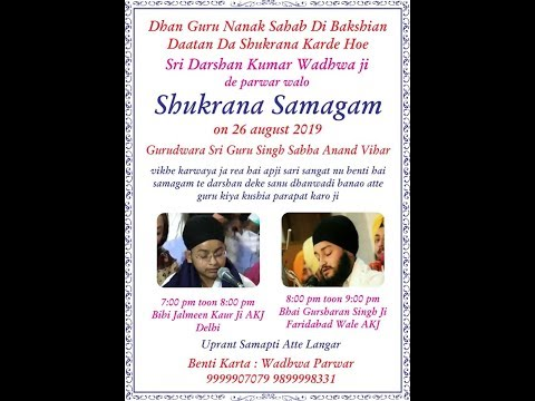 Live-Now-Sukrana-Samagam-Wadhwa-Pariwar-From-Anand-Vihar-Delhi-26-August-2019