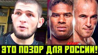 ХАБИБ В ШОКЕ! ЖЕСТКИЙ НАЕЗД ХАБИБА НА UFC В РОССИИ ! КОНОРА АРЕСТОВАЛА ПОЛИЦИЯ!