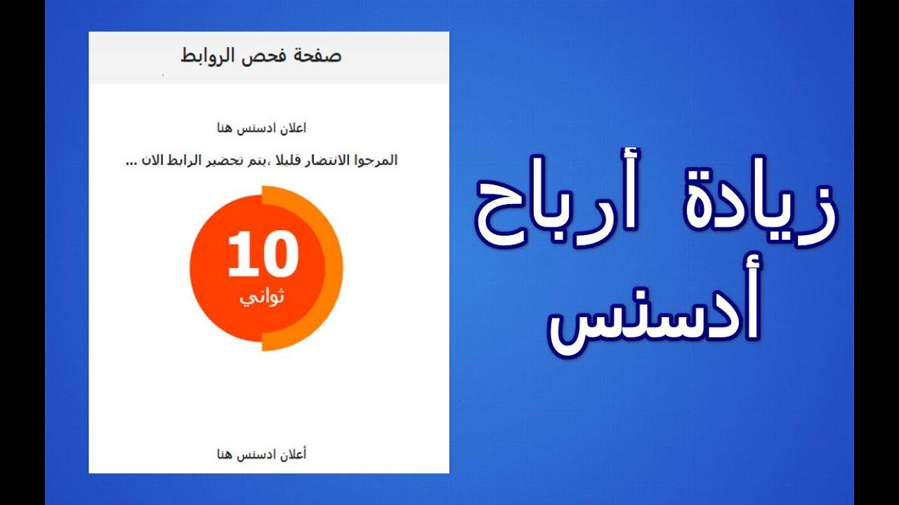 أقحوان رافعه تطهير ترجمة قوقل من عربي الى فلبيني Dsvdedommel Com