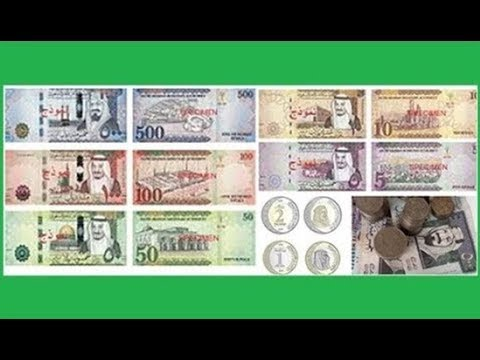 Euro, dollar exchange rates in Saudi Arabia ... | Currencies and banking topics #121