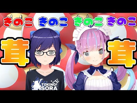 【鬼畜】キノコが出るたびにテンションが上がるマリオカート8 with えーちゃん