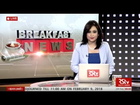 English News Bulletin – Feb 09, 2018 (8 am)