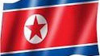 Nordkorea - Zwischen Führerkult und Autoscooter