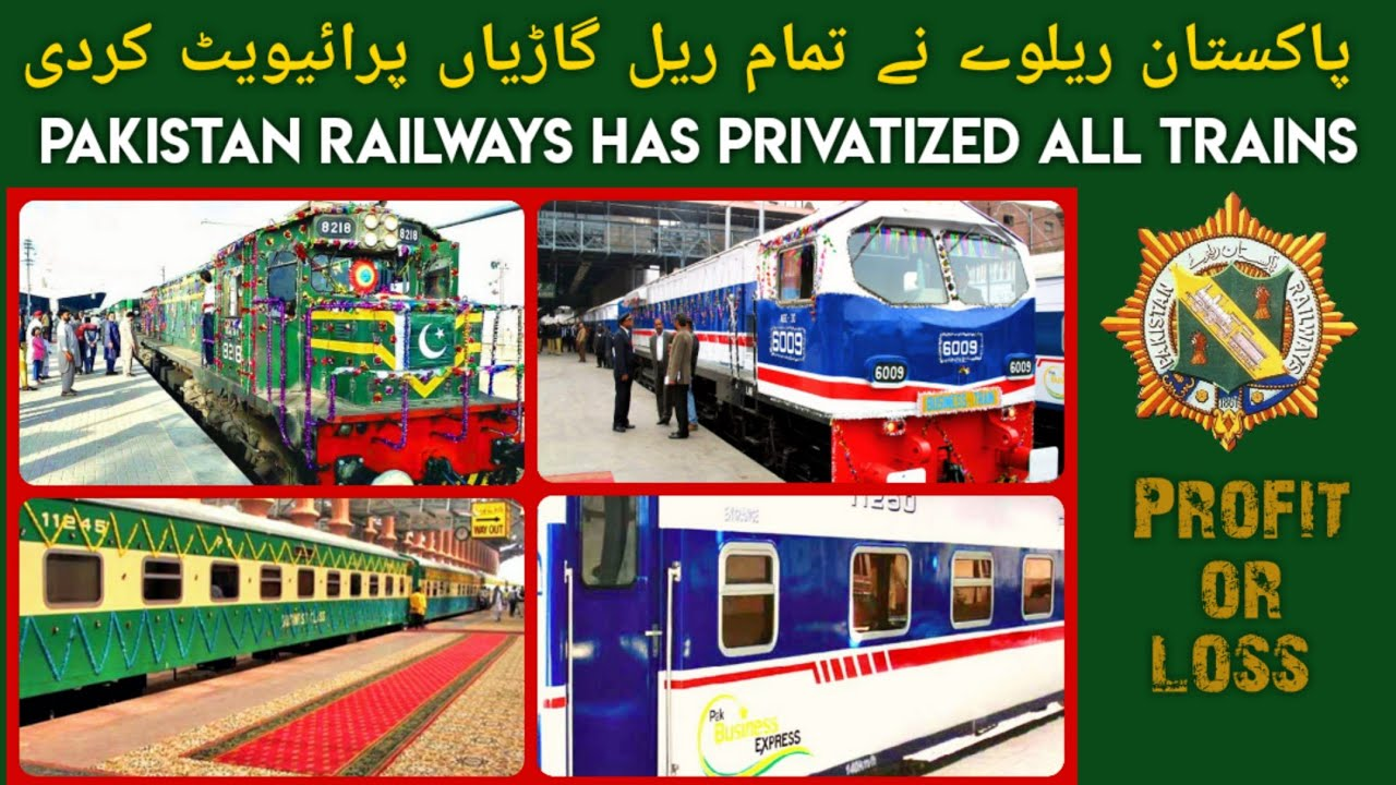 Trains of Pakistan are privatized now,Pakistan Railways going to be profitable by Imran Khan vision