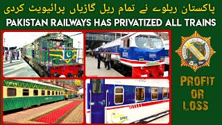 Trains of Pakistan are privatized now,Pakistan Railways going to be profitable by Imran Khan vision screenshot 1