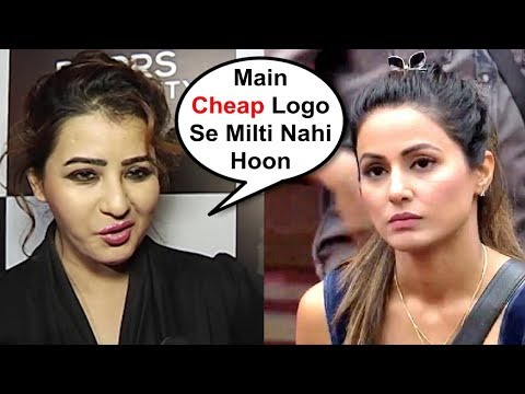 Shilpa Shinde Takes A Dig At Hina Khan When Asked About Reunion With Bigg Boss 11 Contestants