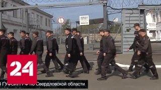 Расследование Эдуарда Петрова. Бывшие - Россия 24