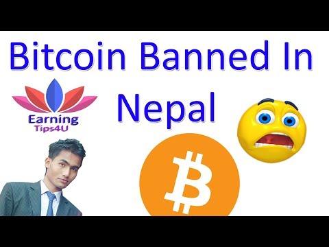 Bitcoin in Nepal? Nepalese Bitcoin Exchange Bitsewa Closed - In Hindi