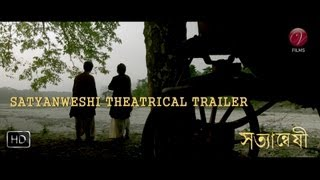 Satyanweshi Theatrical Trailer ( Satyanweshi ) (Bengali) (2013) ( Full HD)