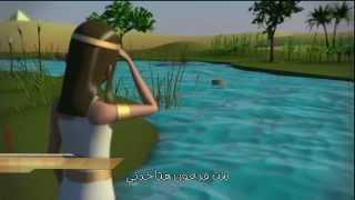كارتون سبت في الميه - موسى - ازاي يا نونو - فريق الحياة الأفضل للأطفال