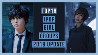 MY TOP18 JPOP GIRL GROUPS    Weeaboo