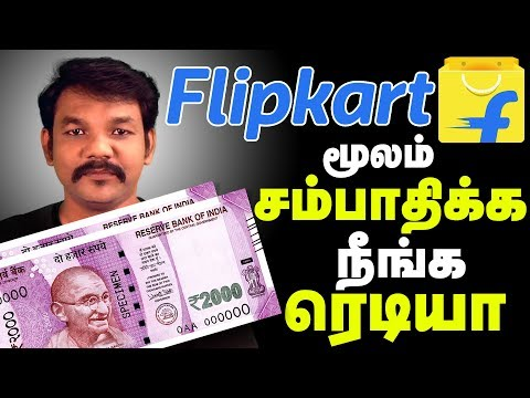 how-to-earn-money-online-without-investment-in-tamil-|-earn-money-from-flipkart-|-online-tamil