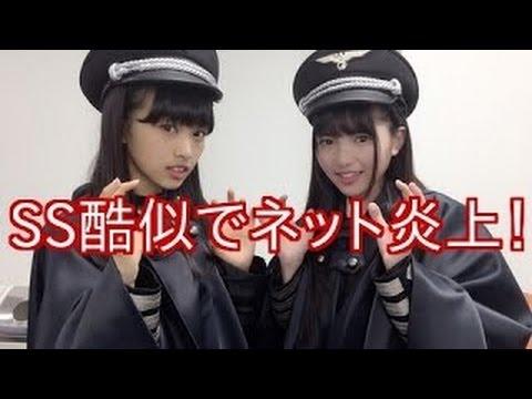 「欅坂46」の衣装がナチス・ドイツの軍服に酷似!?英紙報道が批判…