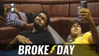 Churmuri : Broke Day