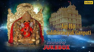Jai Ho Siddhivinayak Ganpati || Hindi Devotional Songs || Audio Jukebox