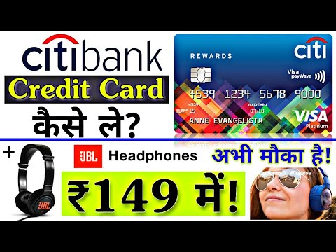 how-to-get-citibank-free-credit-card-with-₹500-on-cashbackpe-&-jbl-all-product-offer,-get-₹300-cb💥