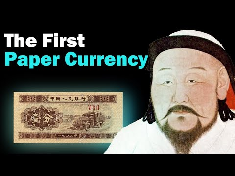 The World's First Paper Currency: Ancient China