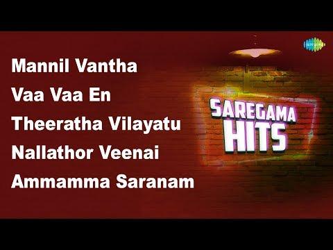 Mannil Vantha | Vaa Vaa En | Ammamma Saranam | Thattippaarthen | Veenaikku Veenai | Ponmaanai Thedi
