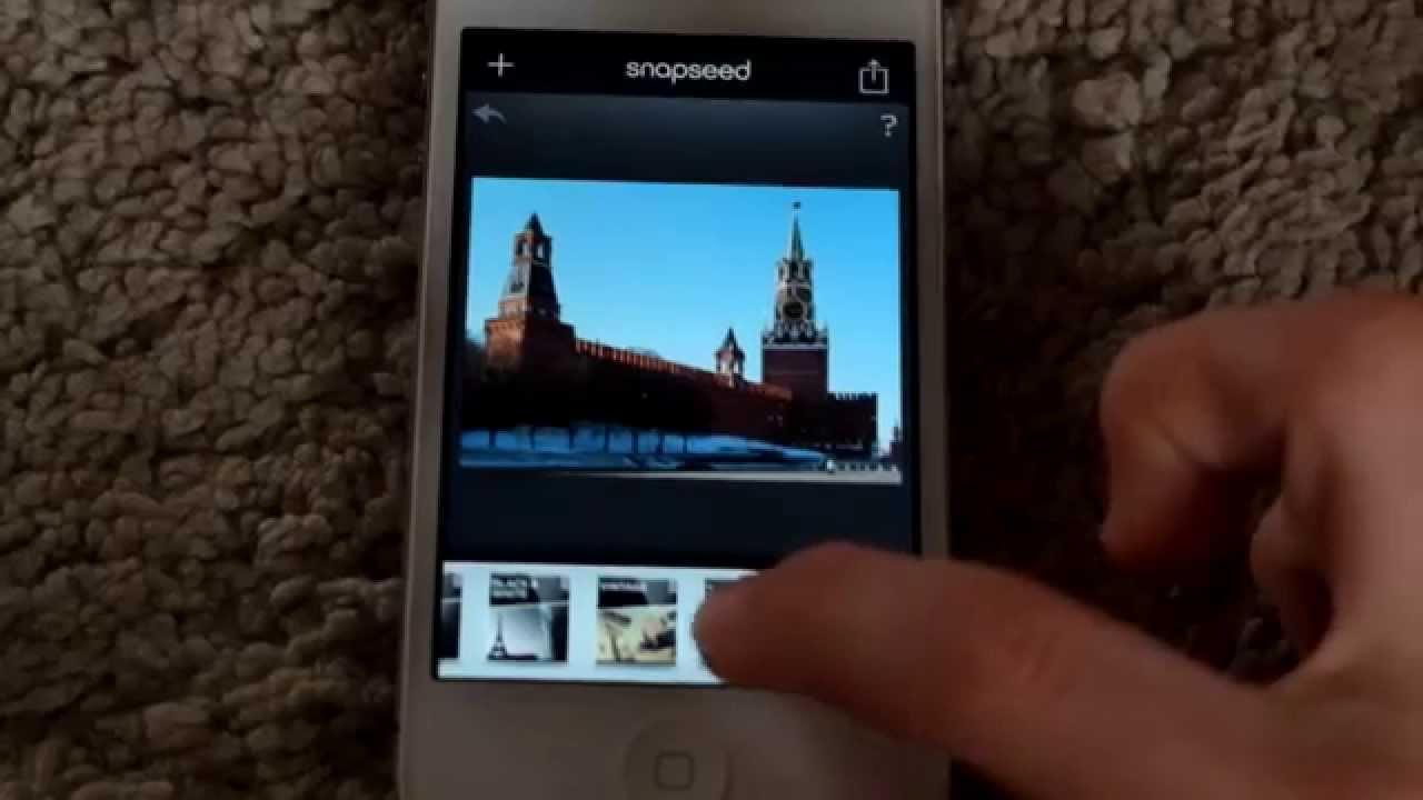 севастополе как обработать фото в айфоне смешно северо-западной части