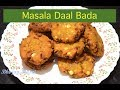 Masala Vada Recipe in hindi, Chana Dal Vada Recipe, Chana Dal Tikki