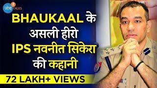 IPS Navniet Sekera   Success का असली मतलब क्या होता है   Josh Talks Hindi