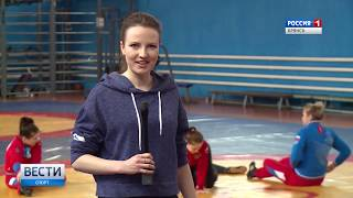 """Вести. Брянск. Спорт"" (эфир 23.03.2019)"
