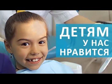 Детская стоматология. Лечение кариеса молочных зубов в детской стоматологии.