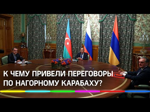 Переговоры Армении и Азербайджана по Карабаху начались, но не закончились