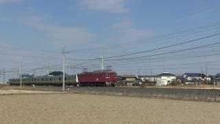 E233系 E-53編成 郡山車両センター出場配給輸送