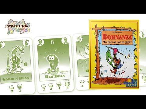 Lanlalen EP39: Bohnanza (เกมปลูกถั่ว)