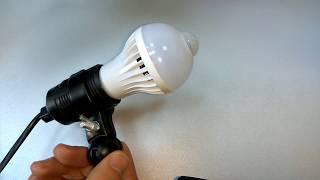 LED PIR Motion Sensor Bulb E27