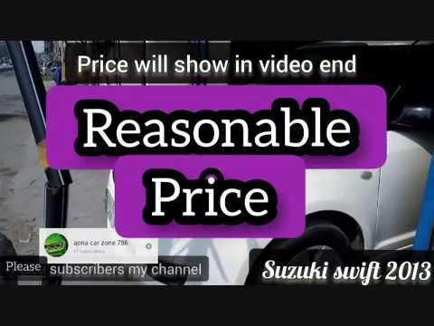 suzuki swift 2013 review: price, specs & features   by apna car zone 786
