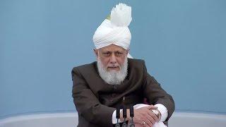 Dars-ul-Qur'an - 6th July 2016 (Urdu)