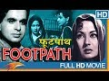 Footpath (1953 film) Hindi Full Length Movie || Dilip Kumar, Meena Kumari || Bollywood Old Classical