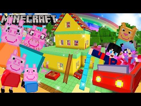 Minecraft สร้างบ้านสไลเดอร์ให้ครอบครัวคุณหมู  Peppa Pig House
