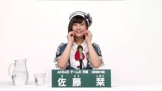 AKB48 45thシングル 選抜総選挙 アピールコメント AKB48 チーム8所属 新...