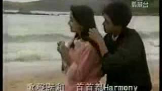 經典重溫: 陳美齡愛的Harmony MV 1985.