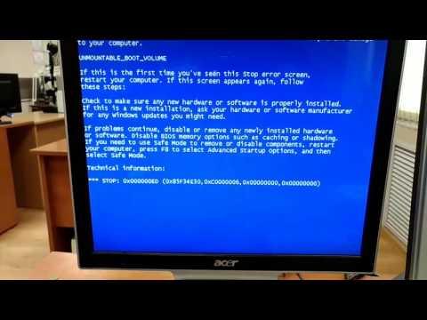 Синий экран смерти. ПК не загружается.