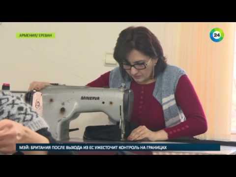 Армянская одежда покорила Париж