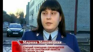 Попытка массового суицида в саратовской колонии №13